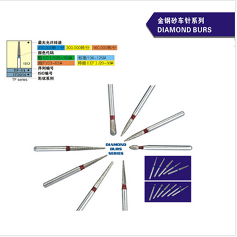 AT0189 dental Burs for lab used dental handpice supplier lab used daimond burs 100pcs/20boxes Dental Diamond Burs for High Speed(China (Mainland))