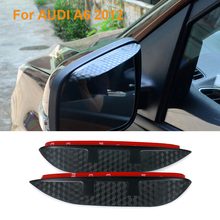 Buy 2016 Car Styling Carbon Rearview Mirror Rain Blades Car Back Mirror Eyebrow Rain Cover Protector AUDI A6 2012 for $9.29 in AliExpress store