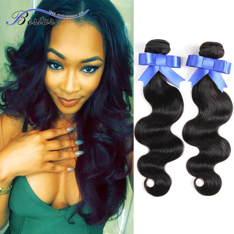 7A Brazilian Virgin Hair Body Wave 3 Bundles Rosa Hair Products Brazilian Body Wave 100% Human Hair Brazilian Hair Weave Bundles