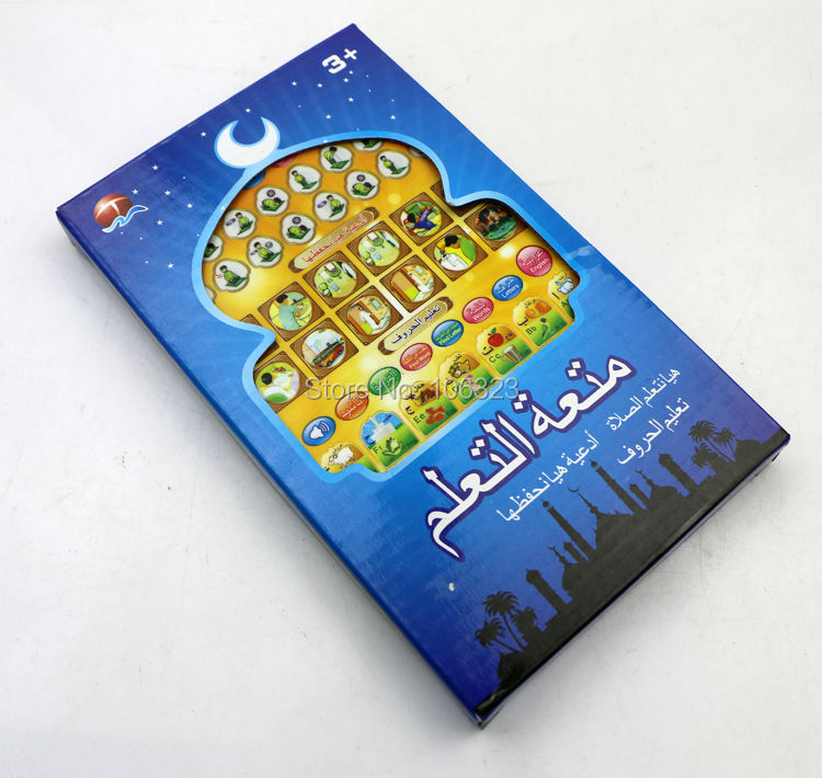 New English + Arabic Mini IPad Tablet Toys, Children Learning Machines, Islamic Holy Quran Learning Toy,Worship + Word + Letter(China (Mainland))