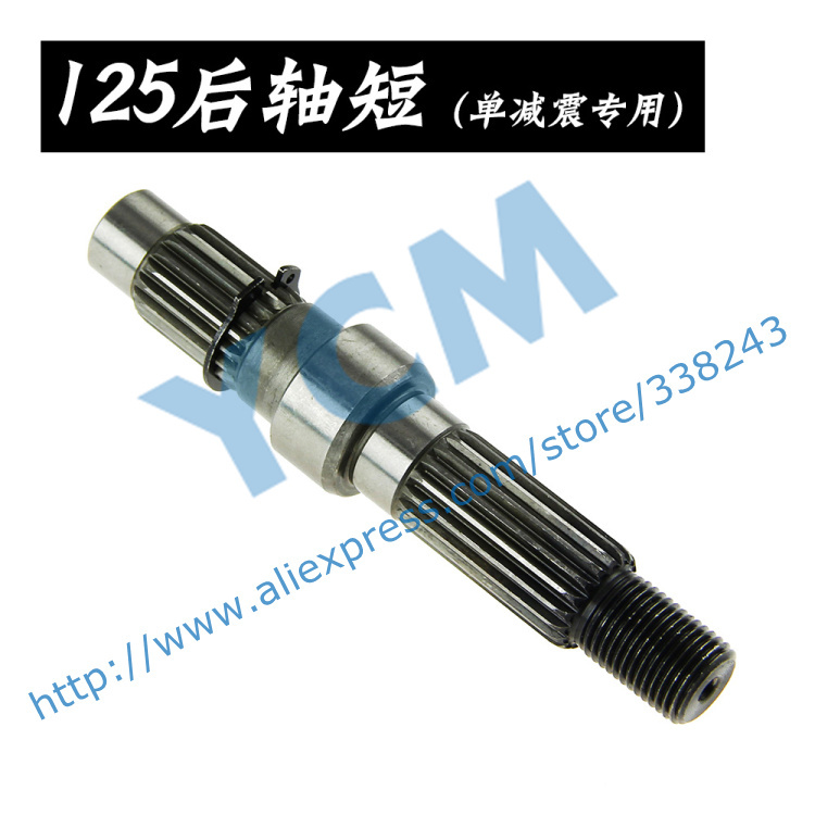 Short Rear Shaft font b GY6 b font 125 150cc Scooter Engine Part 152QMI 157QMJ Moped