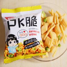 New Delicious Snack Crisp Crab Crispy Haricot Vert 14g(China (Mainland))