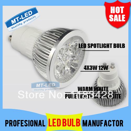 10PCS High power CREE Led Lamp Dimmable GU10 12W 110-240V Led spot Light Spotlight led bulb downlight lighting(China (Mainland))