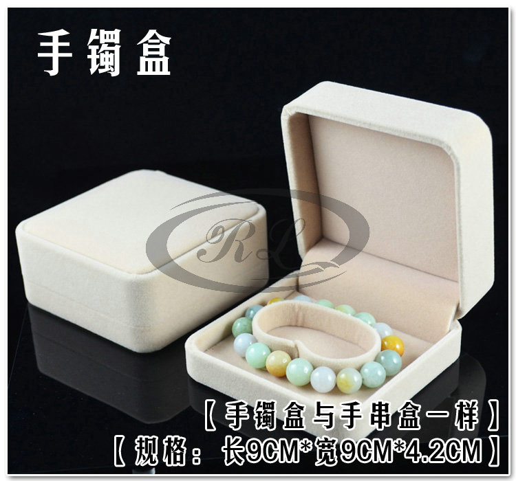 High quality beige color long velvet jewelry gift box for bracele(China (Mainland))