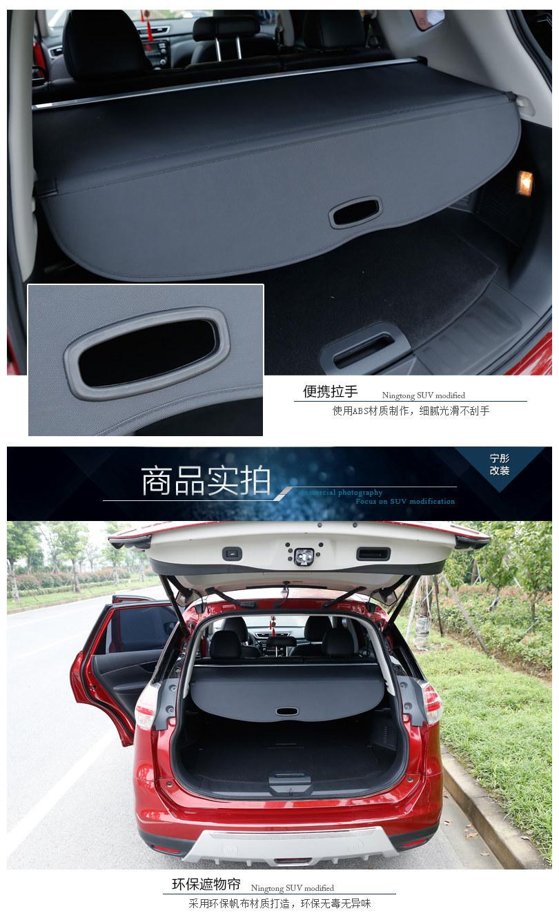 [해외]배송은 닛산 X - 트레일 2014+ 차 트렁크 커버 커튼 알루미늄..