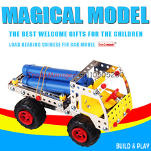 Free shipping Metal alloy assembled educational toys 168 static model Take Chinese fir(China (Mainland))