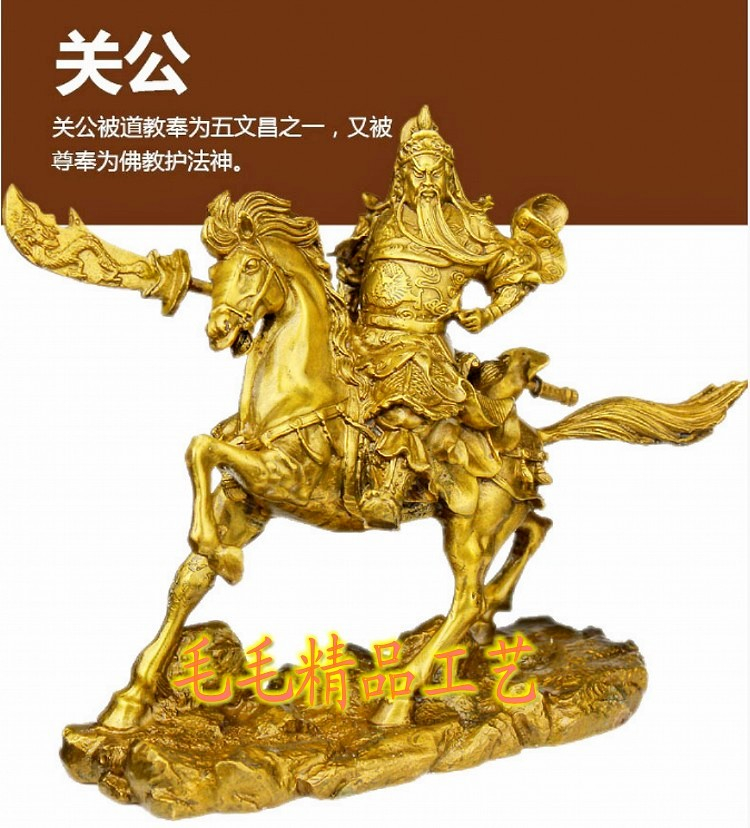 "Buy Copper horse like bronze ornaments ""Guan Gong Guan Gong knife lucky Fortuna Wu bronze decoration decoration cheap"