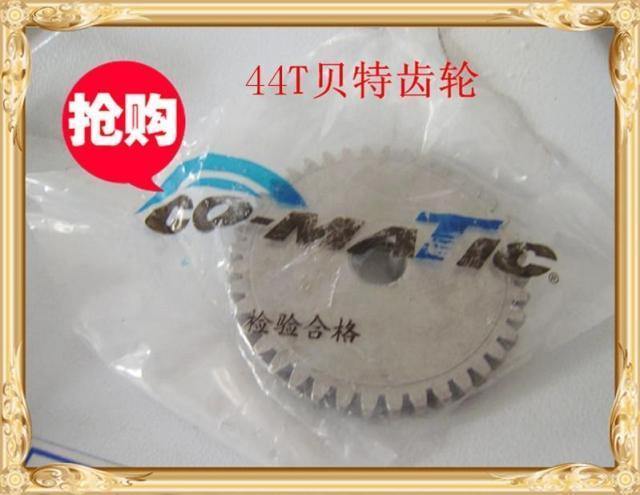 44T four wheel gear Betty feeding machine gear gear feeder accessories imported from Taiwan Betty(China (Mainland))