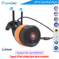 Wireless Wired Wifi IP Cam Yoosee APP 1 0MP 1 3MP 2 0MP Support Onvif SD