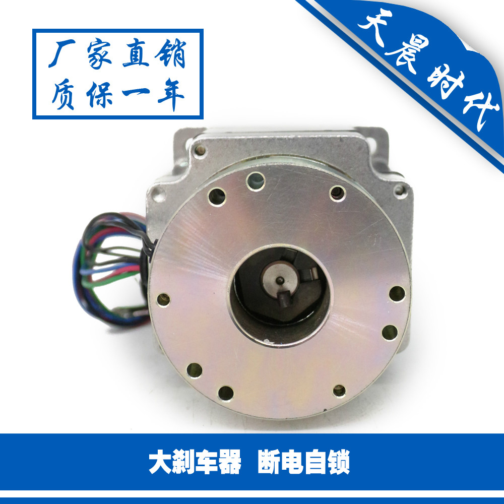 86 Stepper Motors Worm Gear Brake 8645 4 5n With 040050