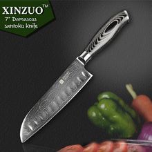7″inch Japanese chef knife 73 layers Japan Damascus kitchen knife sharp meat santoku knife with Color wood handle free shipping