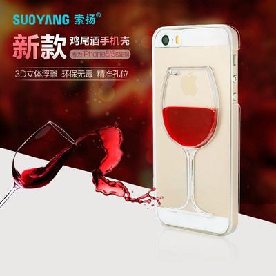 Case para iPhone 4 4S, líquido para el iphone 4S taza de vino tinto carcasa de copa de tinto párr 4S de moda funda de coctel coctel tapa trasera(China (Mainland))