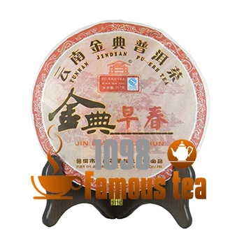 357g Organic MengHai Puerh/Puer/Puer Ripe Tea Cha Cake,China Famous Tea,Free Shipping/1098 Wholesale China<br><br>Aliexpress