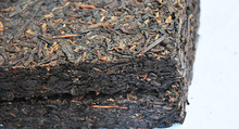 Made in1970 raw pu er tea 500g ripe puer tea ansestor antique honey sweet well stacked