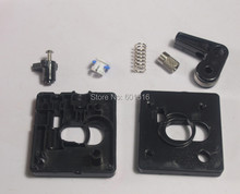 wholesale new  Remote extruder for Ultimaker 2, work for 3mm filamentfilament