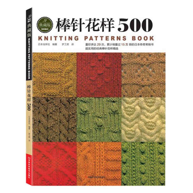 Knitting Books 2017 : Online buy wholesale beginner knitting from china