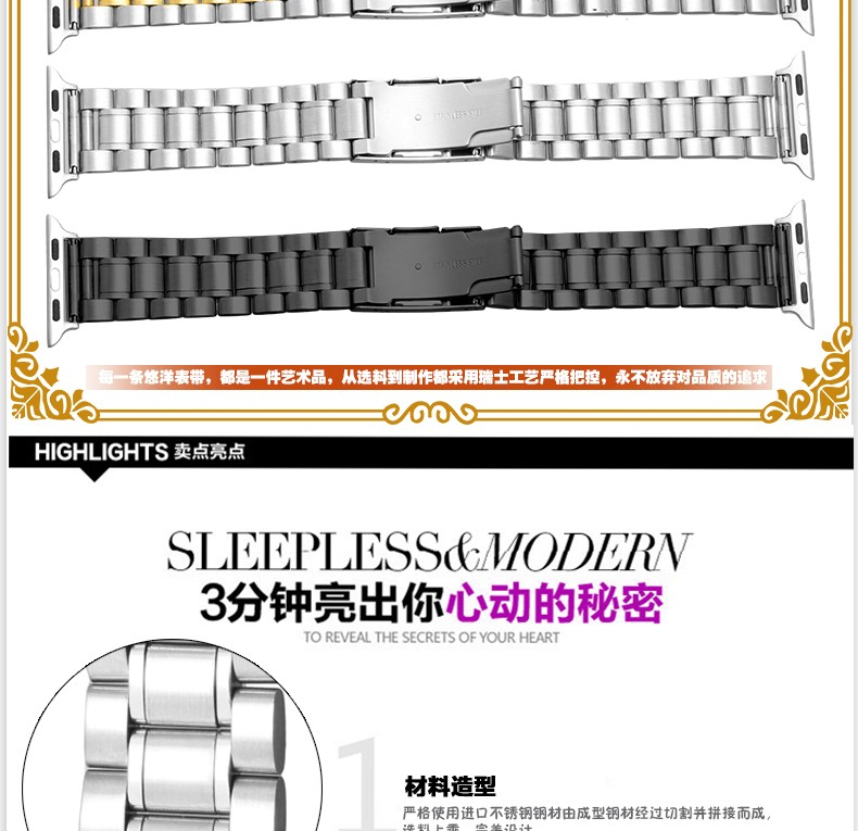 Нержавеющая сталь ремешок адаптер Pingguo полный нержавеющей стали умные часы с 38 | 42 мм разъем