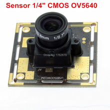 8mm lens 5 MegaPixel 2592*1944 CMOS OV5640 free driver UVC digital board usb camera module borescope microscope endoscope(China (Mainland))
