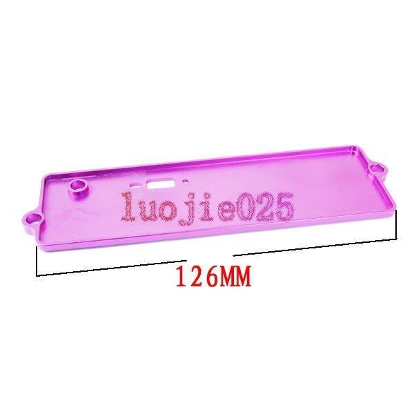 122064 Purple HSP Metal AL Battery Case Top Cover RC 1:10 Model Car 122064 P