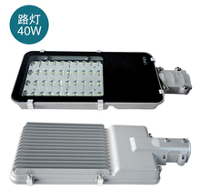 12V 24V AC85-265V 40W led street light IP65 Bridgelux 130lm/W chips led streetlight 3 year warranty(China (Mainland))