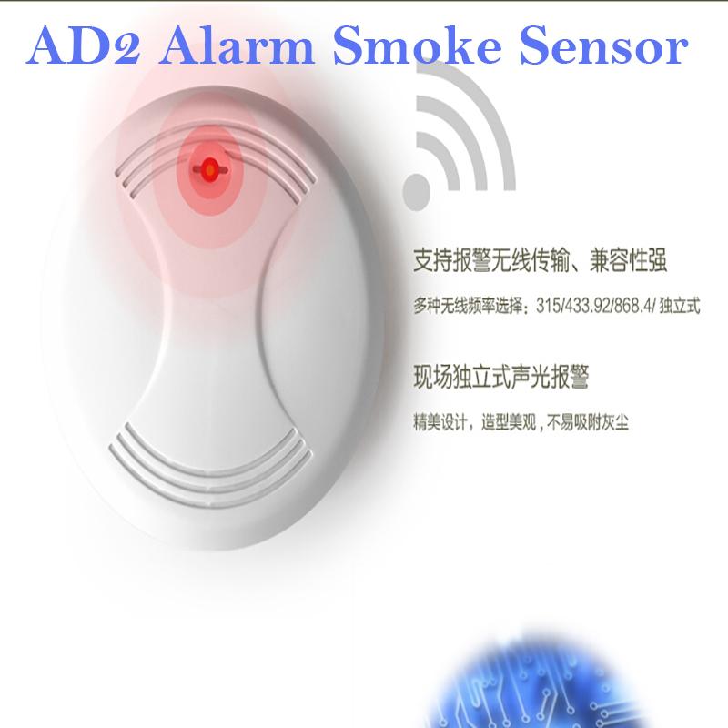 AD2 Alarm Smoke Sensor Mini Standalone Photoelectric Smoke Detector