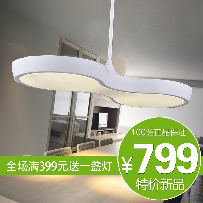 Luminaire luminaire promotion shop for promotional for Luminaire suspension moderne