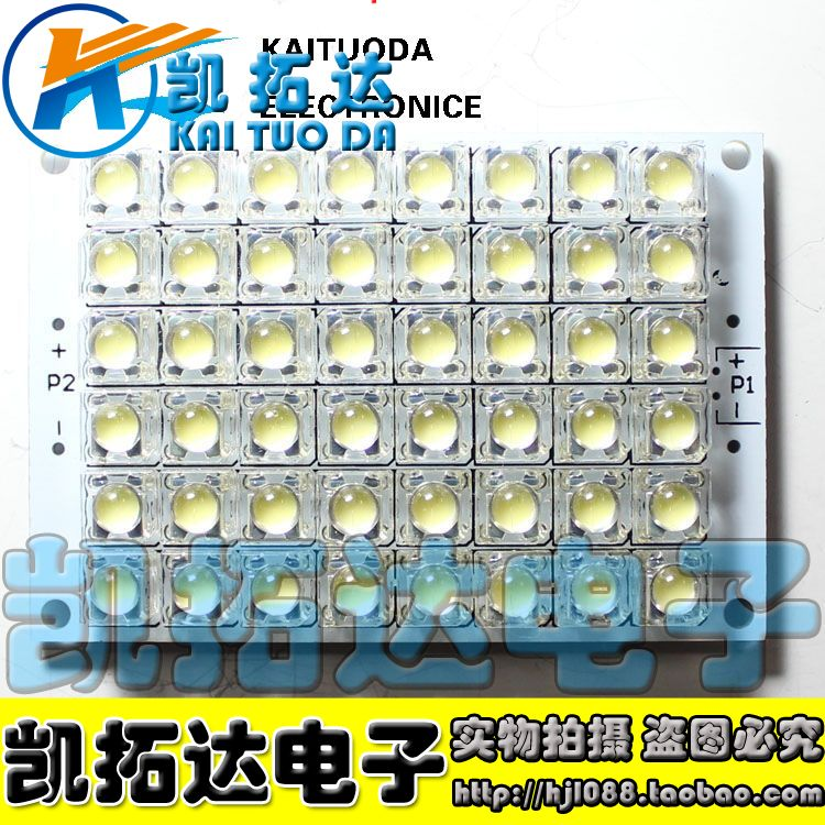 48 Piranha LED 12V super bright LED energy saving lamp night market stall lights board [ without wiring ](China (Mainland))