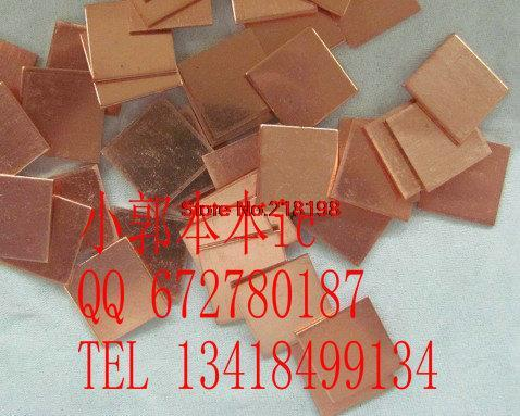 Graphics card heatsink / thermal film / copper piece 0.5MM from just 0.5 specifications(China (Mainland))