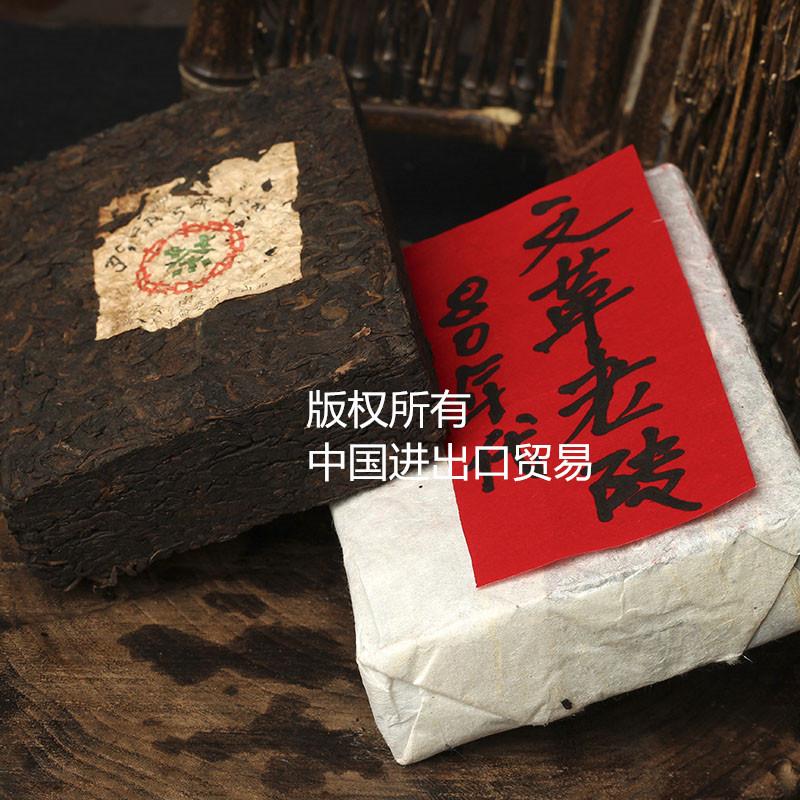 Made in1980 ripe pu er tea 250g oldest puer tea ansestor antique honey sweet dull red