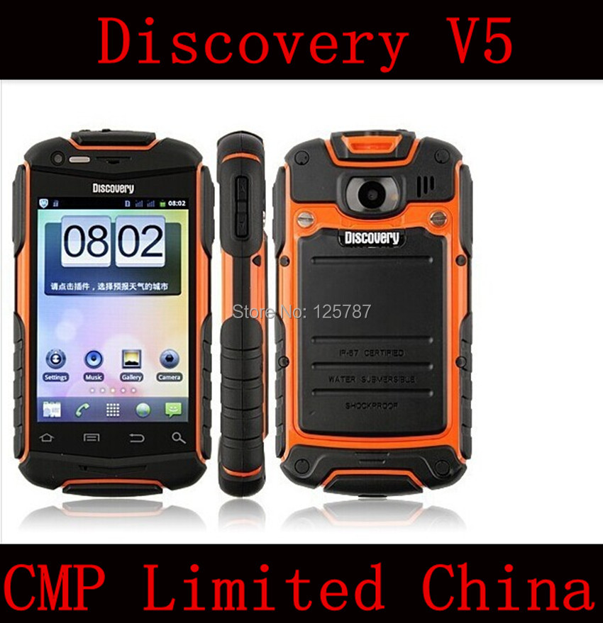 Discovery V5 Waterproof Shockproof Dustproof 3.5 Inch MTK6572 Dual Core Android 4.2 Dual Sim 3G GPS Mobile Phone(China (Mainland))
