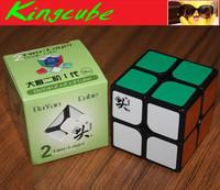 DaYan 2X2 50mm Speed Cube Black (zhanchi 2X2X2 black cube)