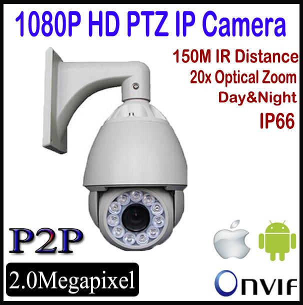CCTV IP Camera HD PTZ IP Camera 1080P,High speed dome ip camera,20X ZOOM ,150M IR Distance Onvif P2P(China (Mainland))