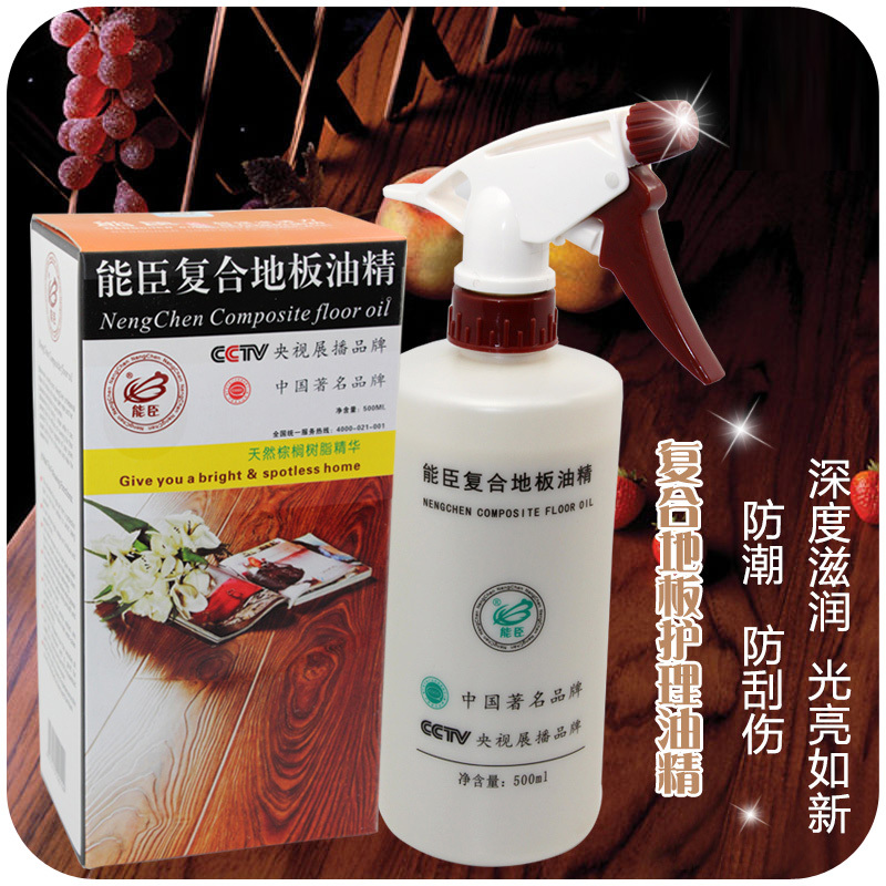 Parquet floor wax, maintenance care agent, flooring oils moisturize K3909(China (Mainland))