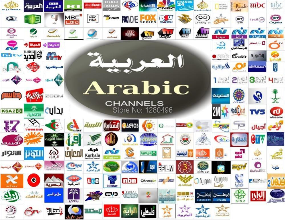best arabic IPTV box,leelbox,A1,arabic tv box,android tv box,support MBC/SKY/Bein sports better than loolbox,mag250,zaap tv(China (Mainland))