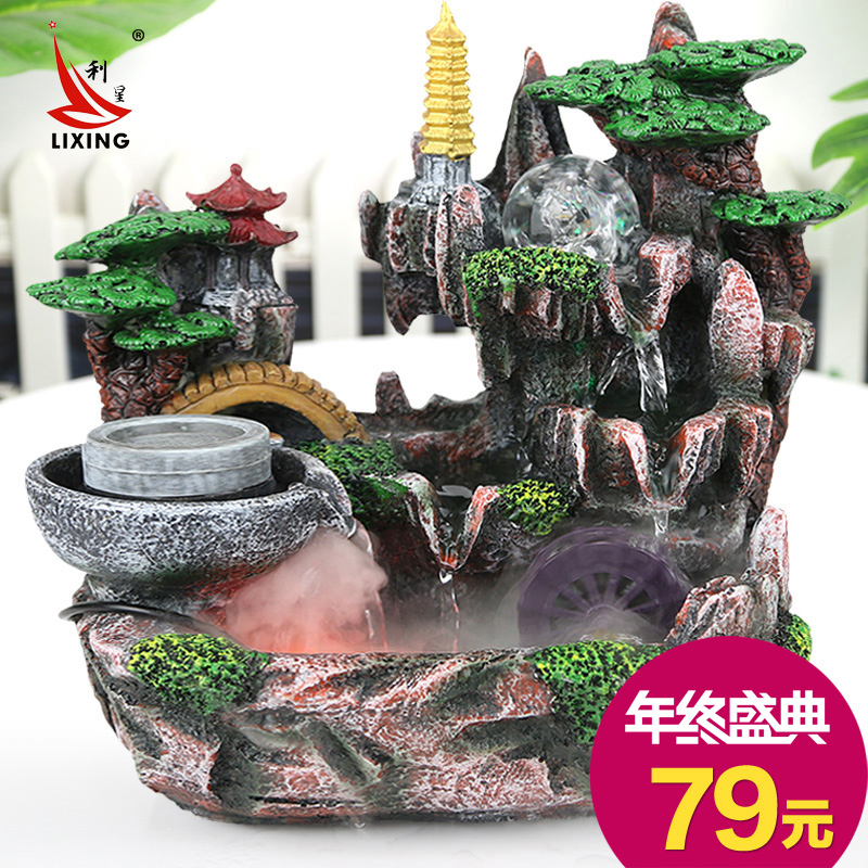 Rockery water fountain home decoration gift technology