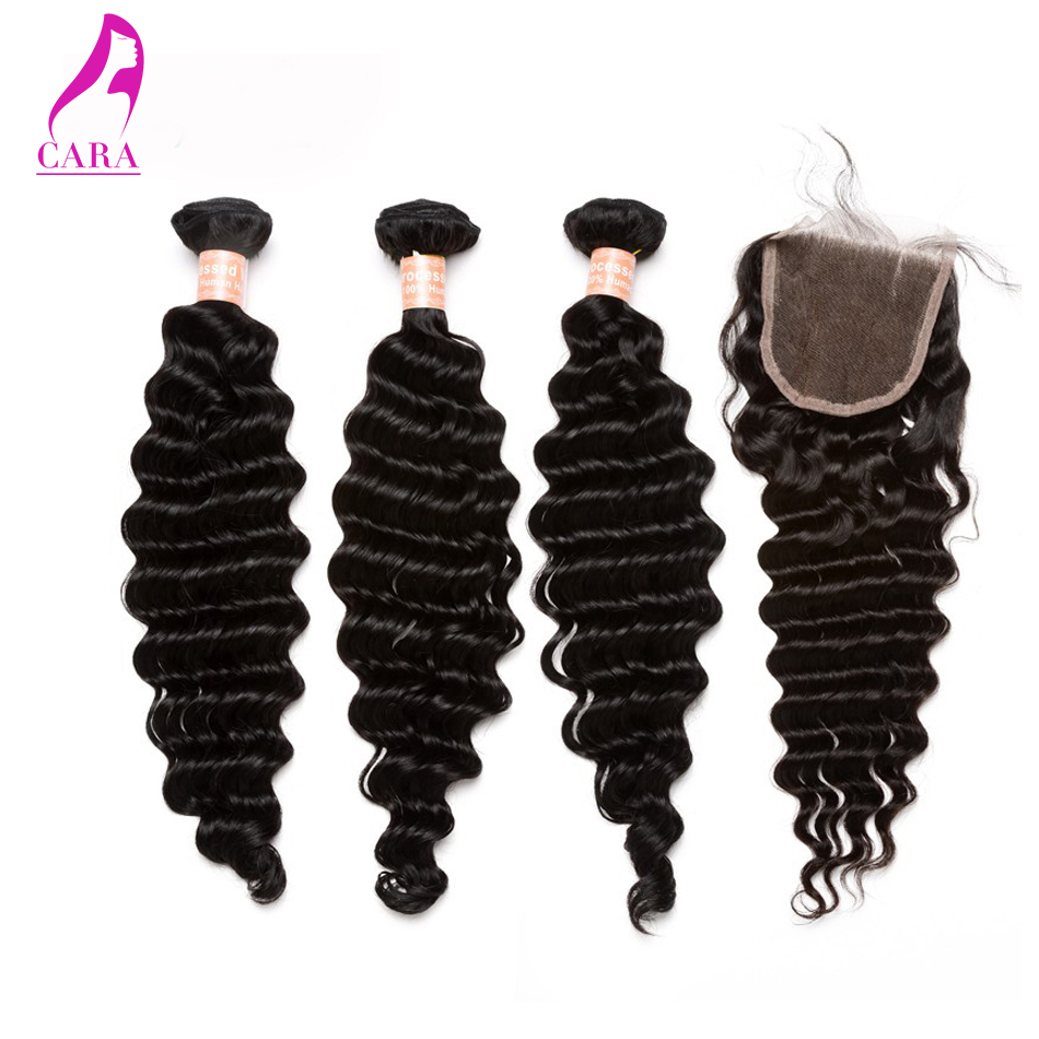 7A Brazilian Virgin Hair With Closure 4 Bundles With Closure Human Hair Deep Curly Rosa Queen Hair Products With Closure Bundle