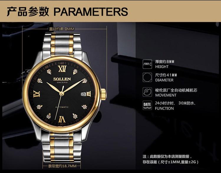SOLLEN Оригинальные Швейцарские автоматические механические часы стали алмазов тонкий водонепроницаемый бизнес случайный ремень мужской часы часы
