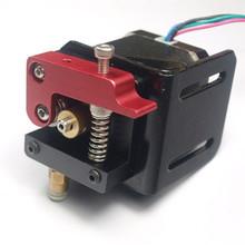 3D printer parts right-hand bowden Extruder kit/set (no motor) compact extruder aluminum alloy for 1.75 mm filament