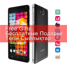 Original Cubot S200 MTK6582 Quad Qore Smartphone Android 4.2 5.0 inch IPS 1GB RAM 8GB ROM 8.0MP GPS Smartphone PK THL 4000 na