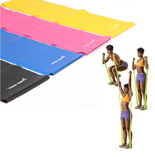 2m Yoga Pilates Stretch Resistance Band Exercise Fitness Band Training Purple Blue Green Yellow Pink