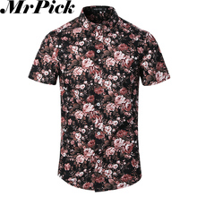 2016 Floral Men Shirts Short Sleeve Fashion Casual Chemise Homme Camisa Masculina T0007(China (Mainland))