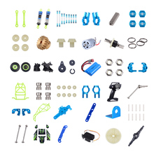 Buy Wltoys 12428 12423 RC Car Spare Parts Classis/ rear axle/arm/wavefront box/gear/connecting piece etc. 12428 parts accessories for $1.47 in AliExpress store