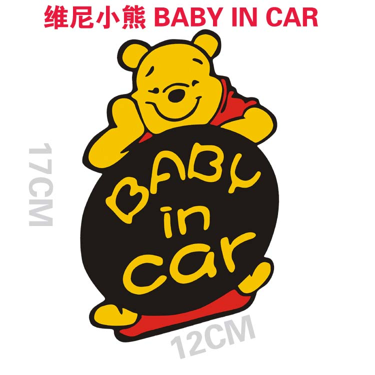 10pcs lot 2015 New Design Funny Car Sticker Baby in Car Winnie for Tesla Ford Chevrolet