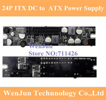 Заказать из Китая Realan DC ATX PSU 12 В 180 Вт Пико ATX выключатель БП 24pin Mini-ITX постоянного тока до ATX PC Power питания ПК автомобиля пита... в Украине