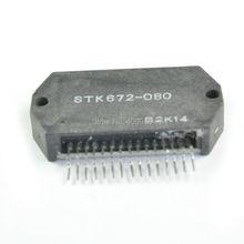 SANYO STK672-080 STK672 080 IC High Quality Second-hand FZ0442(China (Mainland))
