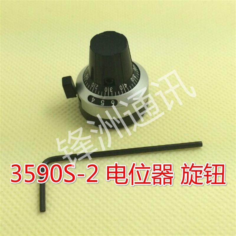 Гаджет  1pcs 3590S precision dial knob potentiometer knob with multi turn potentiometer None Электронные компоненты и материалы
