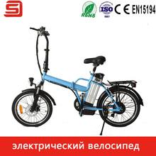 "Buy JS Lightweight 20"" Folding Electric Bike 250W Brushless Motor 36V10Ah lithium Battery Steel Suspention Fork Disc Brake Bike for $427.50 in AliExpress store"