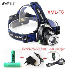 ZOOM CREE XM-L T6 LED 2000LM Headlamp Headlight  flashlight head light lamp +USB AC EU/US/AU/UK Plug charger+2 *18650 battery(China (Mainland))