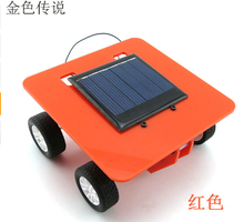 F17917/20 Self assembly Mini Solar Powered DIY Car Kit Children Educational Toy Gadget Gift 4 color Hot Selling(China (Mainland))