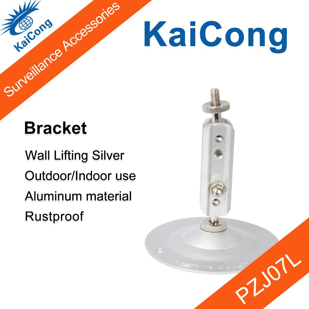 Stand CCTV Camera Bracket Universal Outdoor/Indoor Monitor Accessories Metal 19mm Wall Lifting Silvery White KaiCong PZJ25I(China (Mainland))